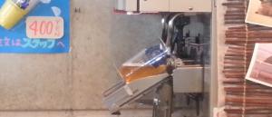 Hakuba Automatic Beer Pourer